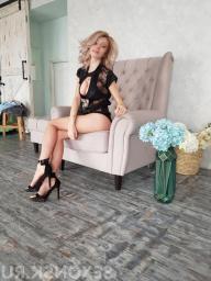 Индивидуалка Оксана, 42 года, метро Бульвар адмирала Ушакова