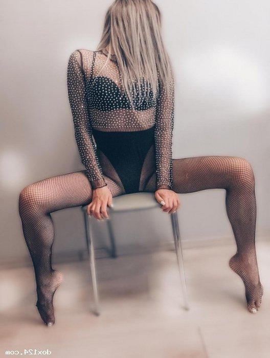 Проститутка Альбина, 21 год, метро Тимирязевская