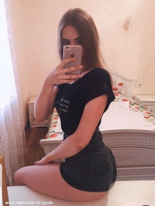 Проститутка Ден, 24 года, метро Пражская