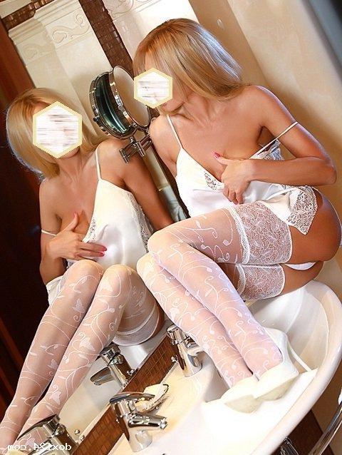 Проститутка Лея, 33 года, метро Новопеределкино