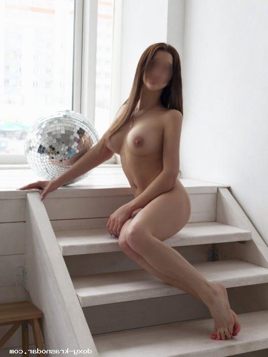 Проститутка Вероничка, 43 года, метро Тропарёво