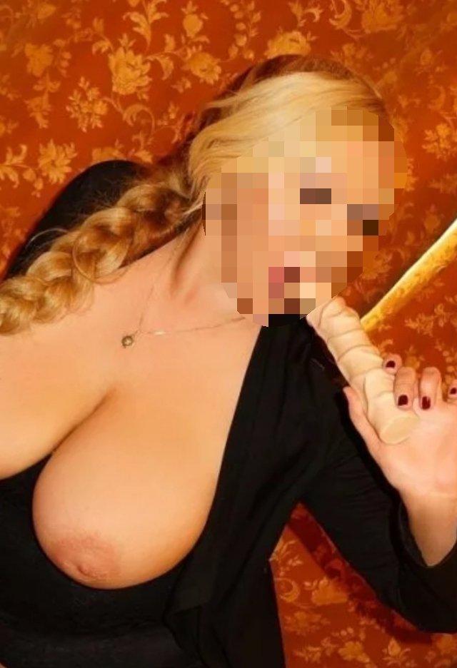 Проститутка Влада, 31 год, метро Южная
